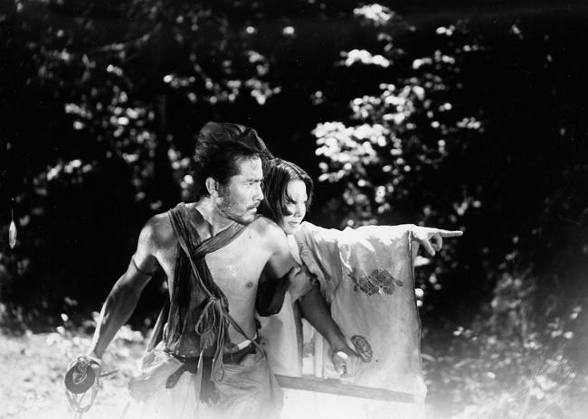 Akira Kurosawa: Rashomon