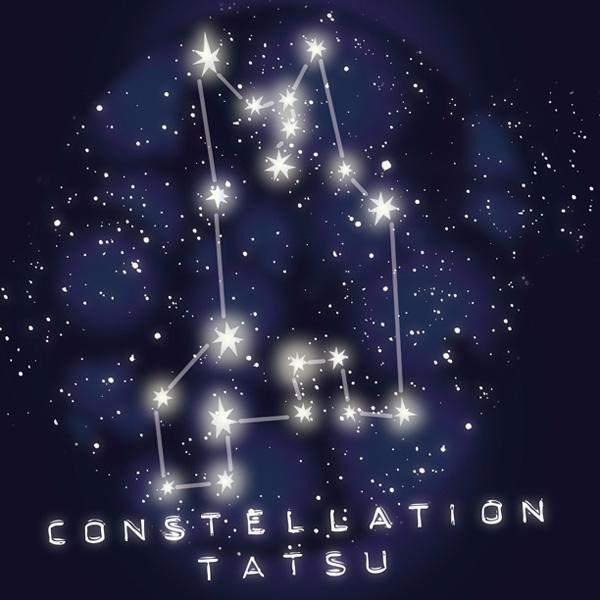 Constellation Tatsu Logo