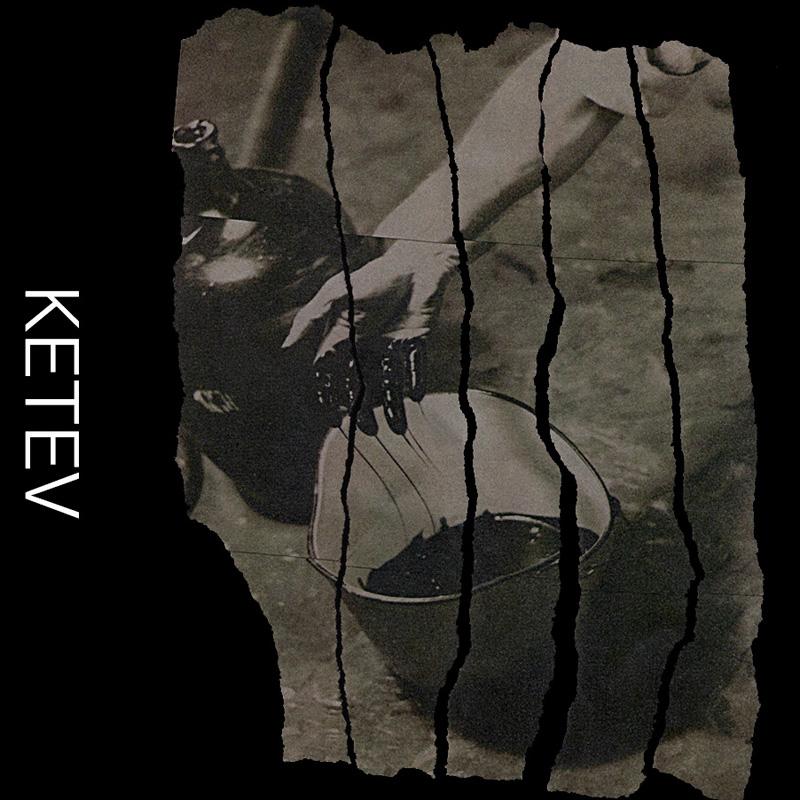 KETEV – Ketev
