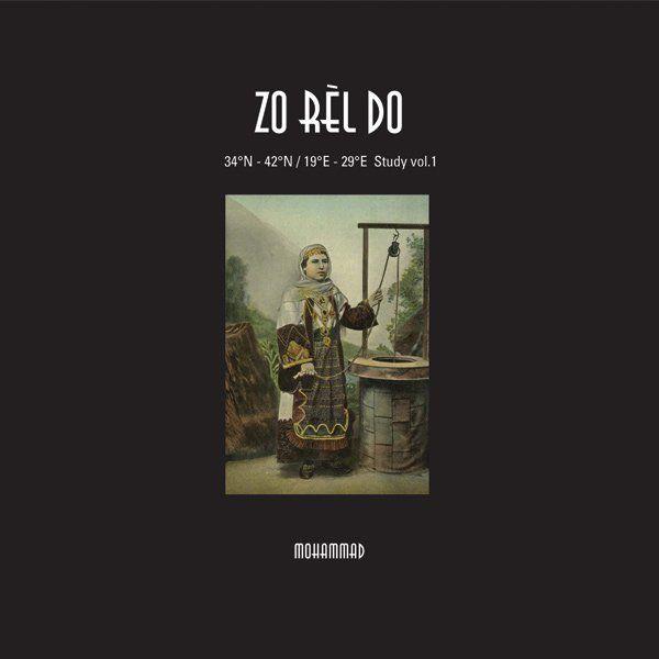 Mohammad – Zo Rél Do [Antifrost]